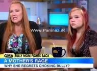 عاقبت مزاحمتهای فیس بوکی برای این دختر و مادرش +عکس