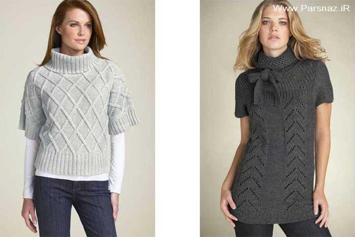 عکس هایی از مدل لباس های بافتنی برای خانم ها