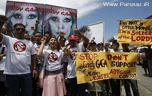 اعتراض فیلیپینی ها به حضور لیدی گاگا در این کشور! + عکس