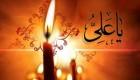 سخنانی بسیار مهم از حضرت علی (ع)