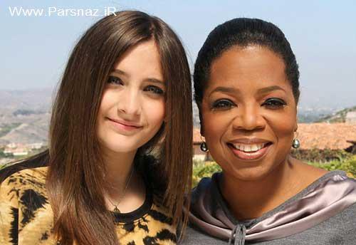 مصاحبه دختر زیبای مایکل جکسون با اپرا ونفری! + تصاویر