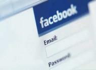 این چند نکته مهم را در فیس بوک انجام ندهید!