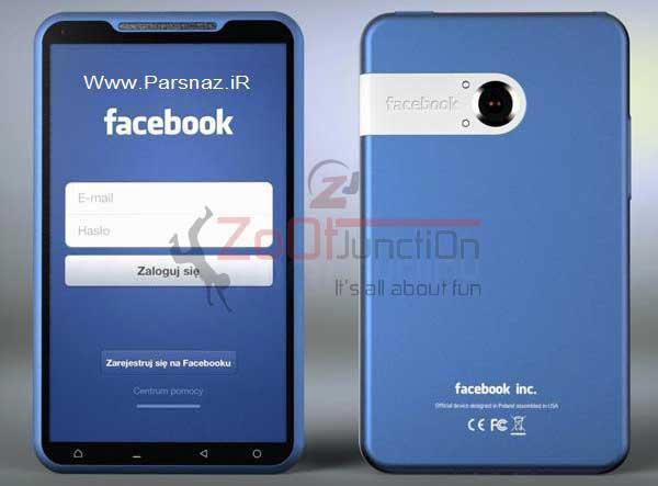 موبایل فیس بوک برای رقابتی تنگاتنگ به بازار آمد + عکس
