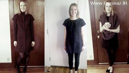 این دختر جوان در یک سال فقط یک لباس پوشید + عکس