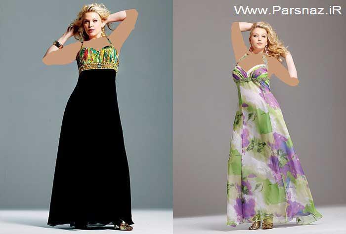 عکس هایی از مدل لباس مجلسی زیبا با سایز بزرگ
