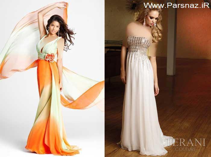 عکس هایی از لباس های شیک مجلسی زنانه