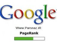 علت های مهم کاهش پیج رنک گوگل!