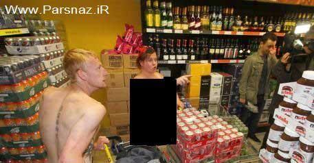 برهنه شدن مردم در یک فروشگاه آلمانی برای تخفیف + عکس