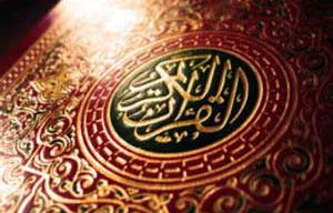 احادیثی مهم در مورد توسل به قرآن