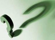 علمی و دانستنی ها آیا میدانید؟ (9)