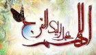 اس ام اس های تبریک ماه نیمه شعبان (7)