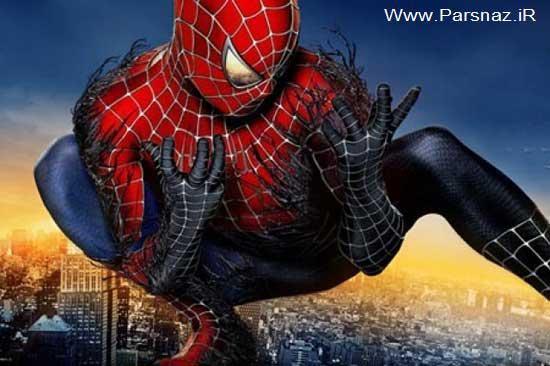www.parsnaz.ir - تا به حال مارمولکی به رنگ مرد عنکبوتی دیده اید؟ + عکس