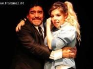 مارادونا به خواستگاری دختر دوست داشتنی بیایید + عکس