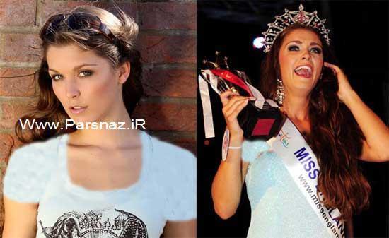 عکس هایی از زیباترین دختر شایسته انگلیس در سال 2012