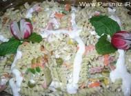 نوع دیگر طرز تهیه سالاد ماکارونی