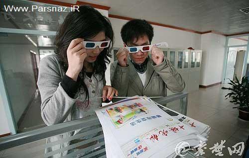 روزنامه های ۳ بعدی وارد بازار کشور چین شد + عکس