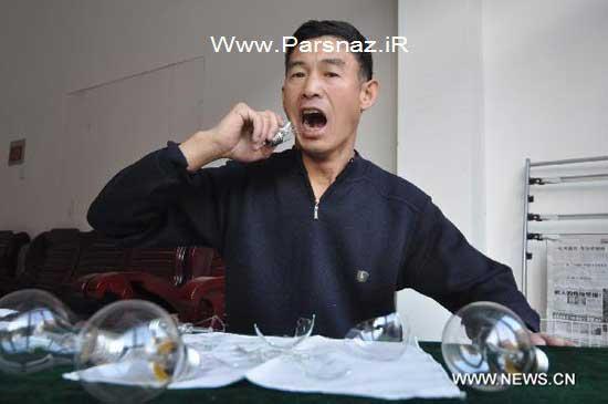 این مرد عجیب چینی شیشه لامپ می خورد + عکس