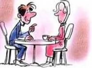 اولین قدم ازدواج در چیست؟