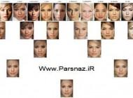 ساخت صورت زیباترین زن از چهره زنان هالیوودی + عکس