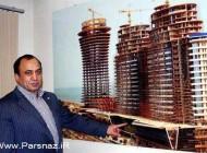 چگونه یک مرد ایرانی از هیچی به یک میلیاردر تبدیل شد