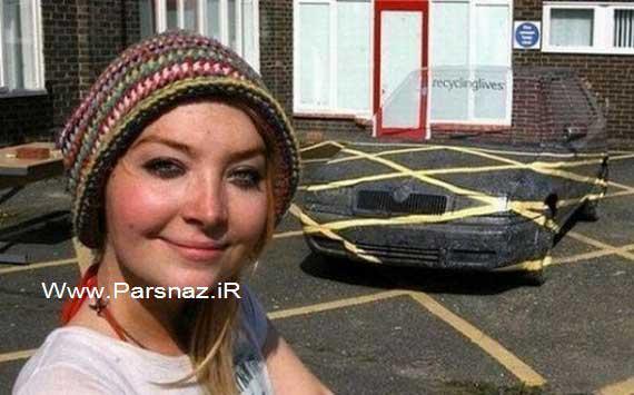 این دختر با یک کار جالب یک ماشین را نامرئی کرد + عکس