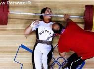 خانم وزنه بردار مصری زیر وزنه ماند (المپیک 2012) + عکس