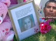 جنجال تجاوز مرد همسایه به دختر 6 ساله + عکس