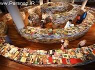 عکس هایی جالب از مقایسه حراج کتاب در ایران و لندن