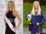 دختری فوتبالیست زیباترین بانوی شایسته انگلیس + عکس
