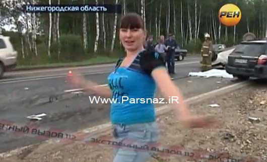رقصیدن و حرکت زشت این زن بعد از تصادف + عکس