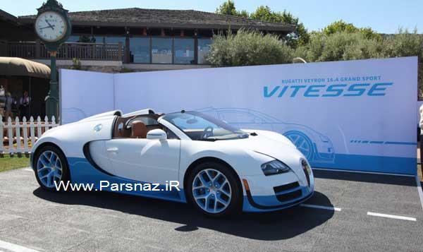 عکس هایی از ماشین بوگاتی گرند اسپرت ویتس SE