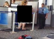 برهنه شدن این خانم در فرودگاه بدون هیچ دلیل + عکس