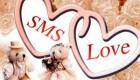 اس ام اس و جملات زیبای عاشقانه (8)