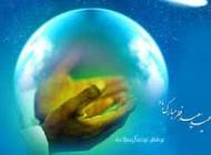تحلیل عید سعید فطر از نظر آیت الله جوادی آملی