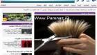 دختران انگلیسی برای تحصیل موی خود را می فروشند +عکس