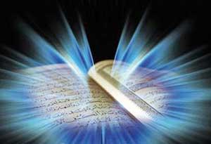 علمی و دانستنی ها آیا میدانید قرآنی؟ (27)