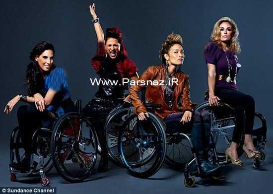 زنان معروف دنیای مد که معلول هستند + عکس