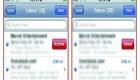 پاک کردن ایمیل ها در آیپد (iPad)