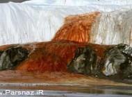 آبشار عجیبی در قطب که خون از آنها خارج می شود + عکس