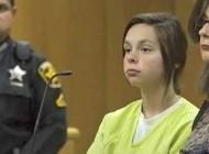 جنجال زایمان کردن پنهانی دختر 14 ساله در حمام + عکس