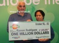 ماجرای بلیط 1 میلیون دلاری بخت آزمایی یک زوج خوشبخت