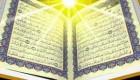 درباره جهاد یکی از مفاهیم مهم دین اسلام است