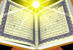 www.parsnaz.ir - درباره جهاد یکی از مفاهیم مهم دین اسلام است