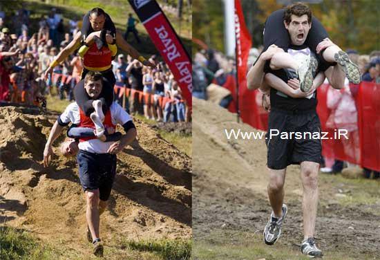 www.parsnaz.ir - مسابقه عجیب حمل همسر در آمریکای شمالی + عکس