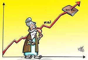 فال خنده دار با حافظ  (طنز)