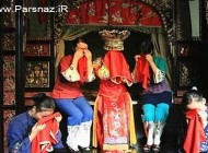رسم عجیب مردم چین در هنگام ازدواج!! (عکس)