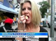 این خانم تنها 3 نوع ماده غذایی مصرف می کند