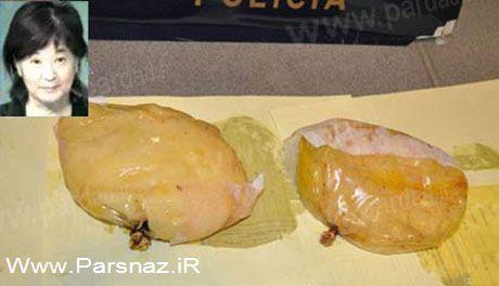 www.parsnaz.ir -  عجیب ترین روش قاچاق مواد مخدر توسط این خانم پانامایی
