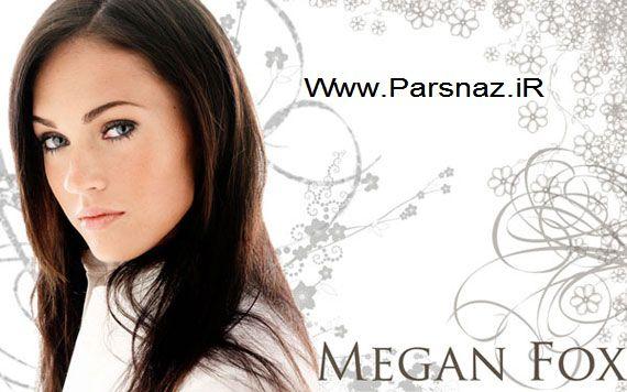 www.parsnaz.ir - درباره زندگی مگان فاکس بازیگر زیبای هالیوود (عکس)