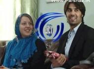 دختر آمریکایی عاشق یک مرد افغانی شد از طریق فیسبوک